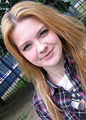 Ukrainianmarriage.agency - Beautiful foreign brides