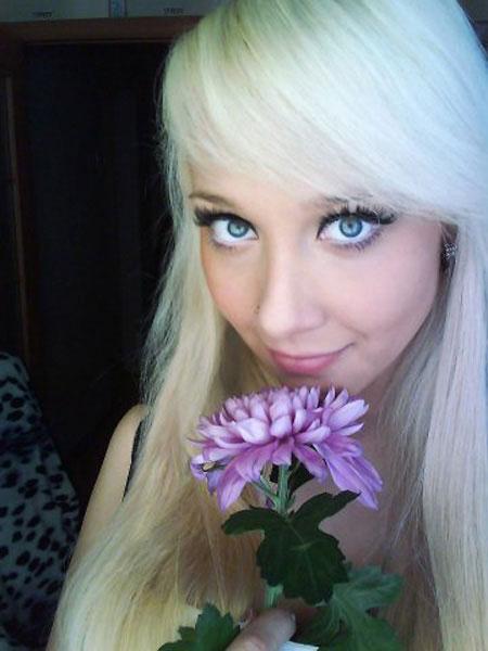 Ukrainianmarriage.agency - Beautiful online