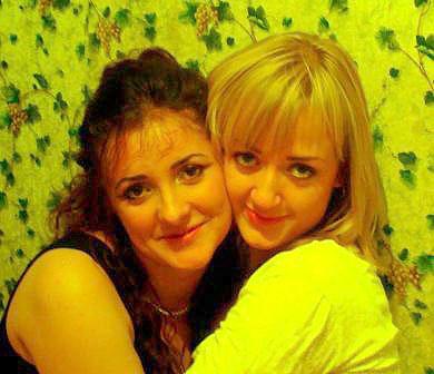 Ukrainianmarriage.agency - Girls wives