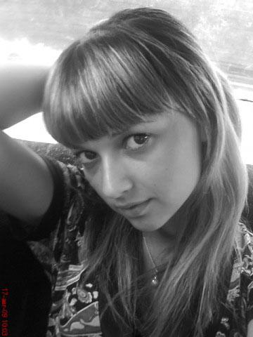 Ukrainianmarriage.agency - Meeting girls