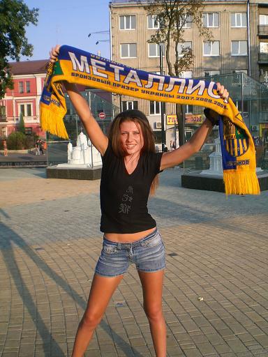 Overseas bride - Ukrainianmarriage.agency