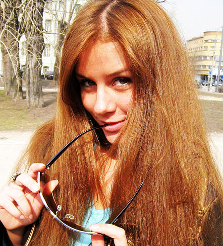 Personals free - Ukrainianmarriage.agency