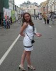 Ukrainianmarriage.agency - Single girlfriend