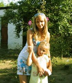 Ukrainianmarriage.agency - Single looking