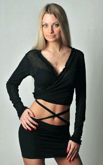 Singles profile - Ukrainianmarriage.agency