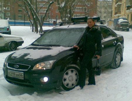 Ukrainianmarriage.agency - Ukraine brides search